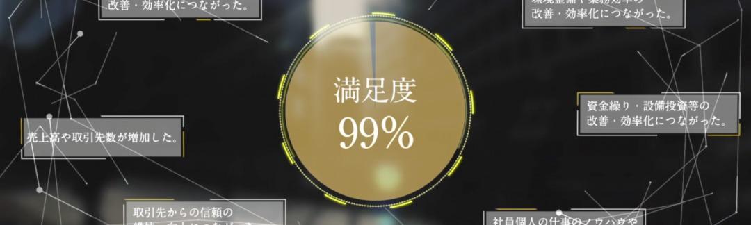 s_%ef%bc%93