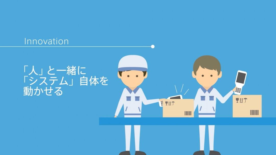 s_学研ロジ