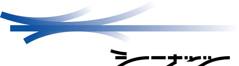 _seanuts_Logo