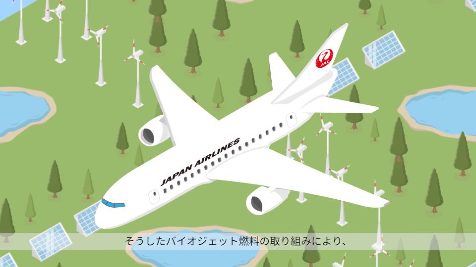 日本航空_プルークス