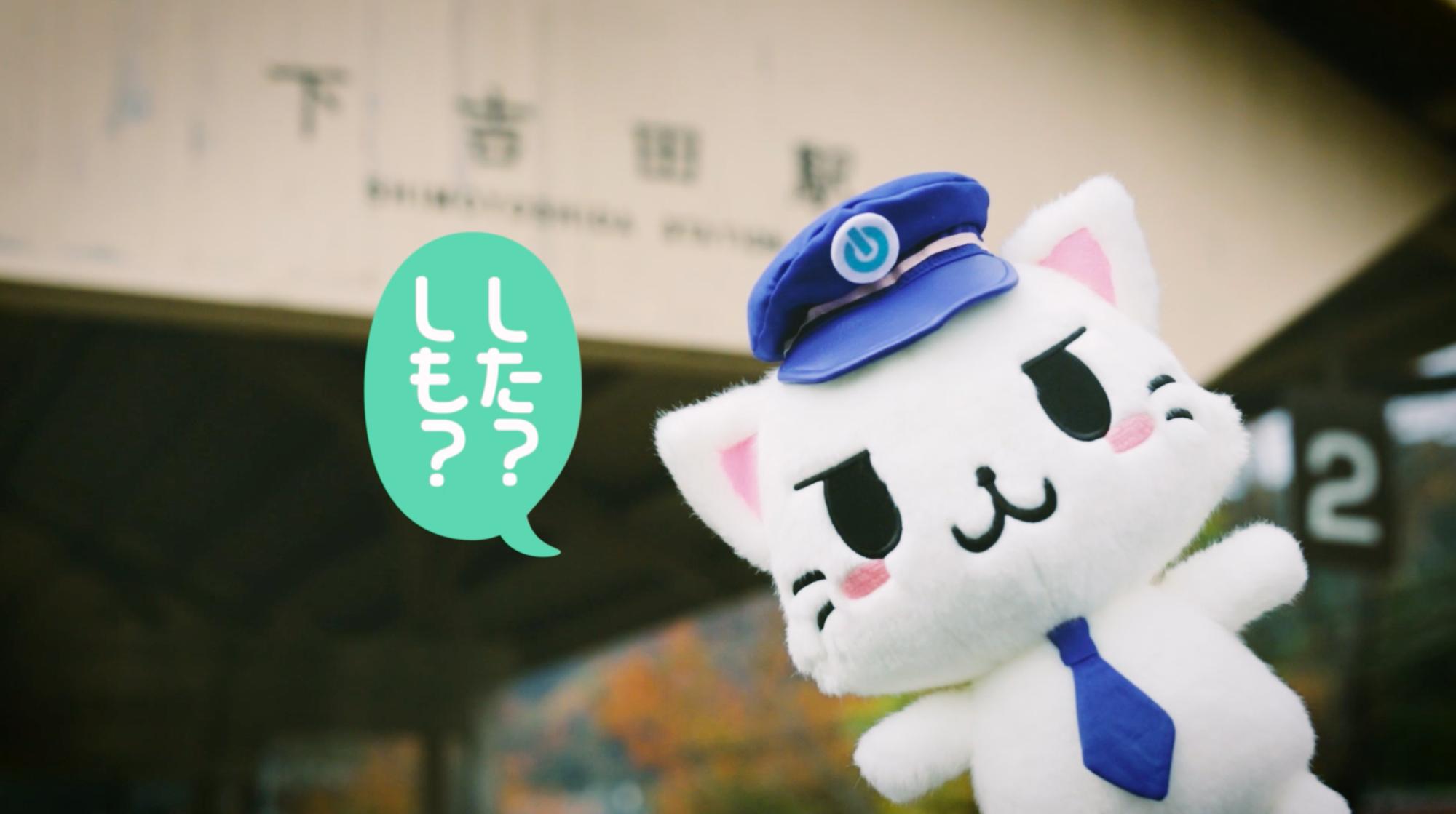 駅ダッシュ1