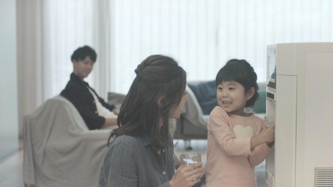 s_日本エコロブルー