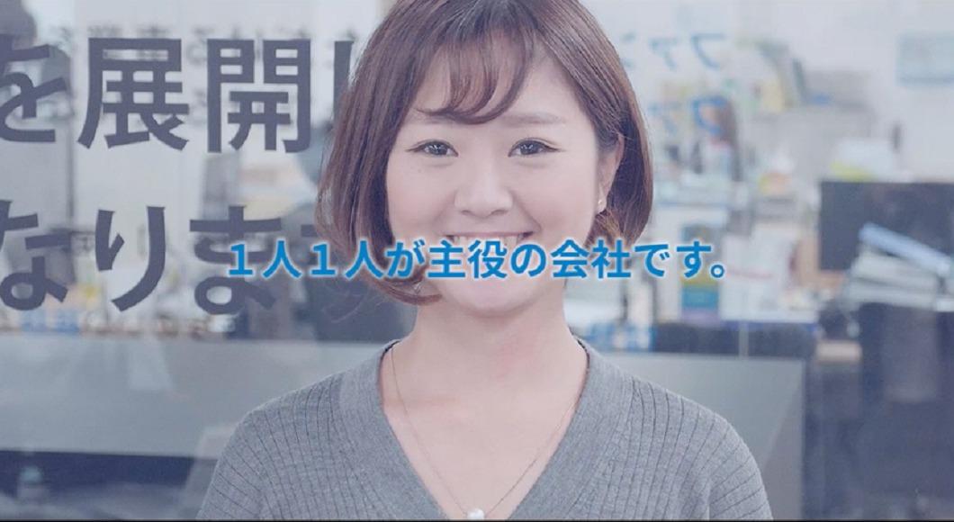s_イコム (1)