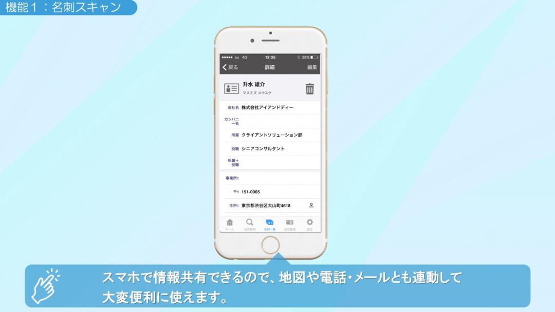s_screenshot_2017_7_13
