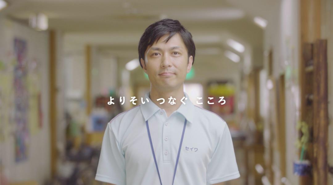 画像_動画制作実績詳細_セイワ様