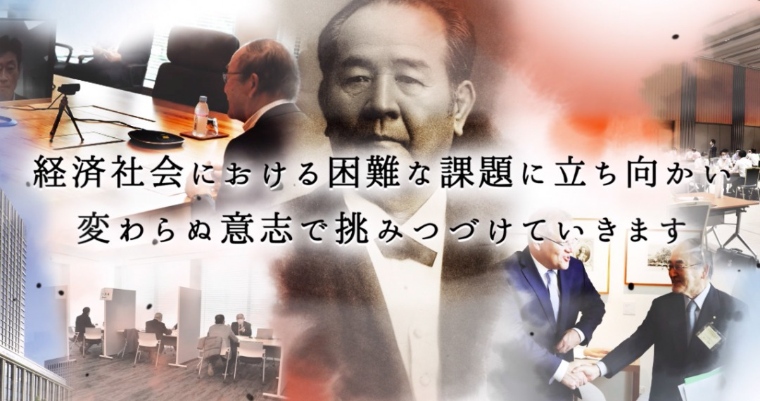 画像_動画制作実績詳細_東京商工会議所様